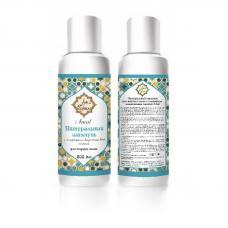 """Натуральный шампунь для жирных волос с хлорофилл-каротиновой пастой Amal """"Надежда"""""""